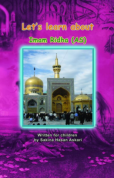 Children | Shia Kids Books for Children